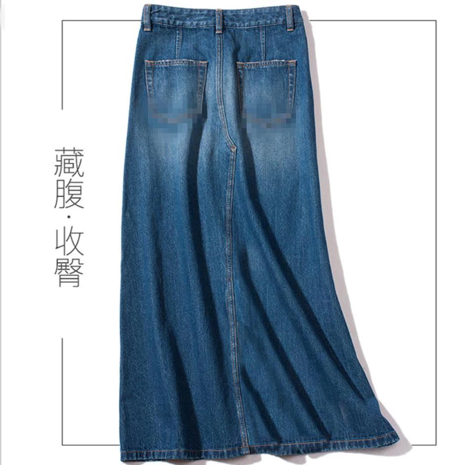 Betere Plus size 2XL lange rok herfst lente vrouwen hoge taille jeans rok PY-35