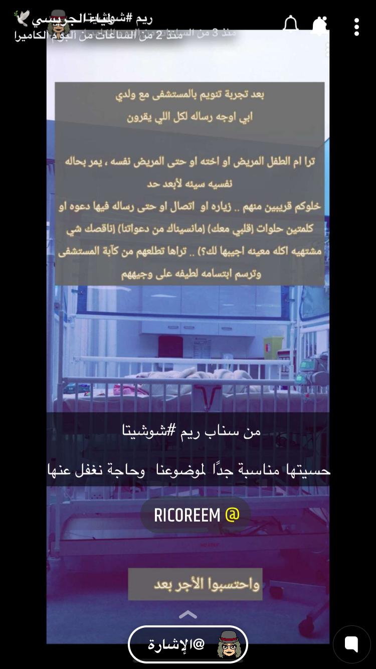 Pin By Amalroz On تربية Screenshots Pandora Screenshot Desktop Screenshot