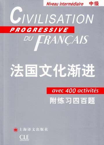 Civilisation Progressive Du Français Niveau Intermédiaire In Mandarin Chinese Avec 400 Activités This Book Is A Bilingual Learners Mandarin Chinese Writing
