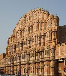 List of palaces in Rajasthan - Wikipedia, the free encyclopedia