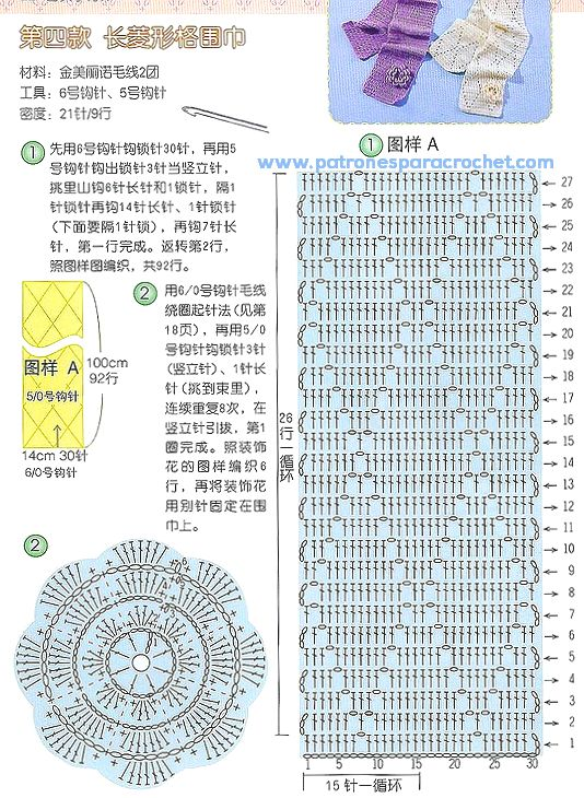 patron-bufanda-crochet2.jpg (534×730)   Manualidades   Pinterest ...