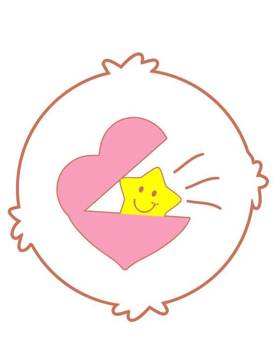 Care Bear Tummies - Costumes - Gramms and Twins Baby Hugs, Baby Tugs- svg, pdf, png files #carebearcostume