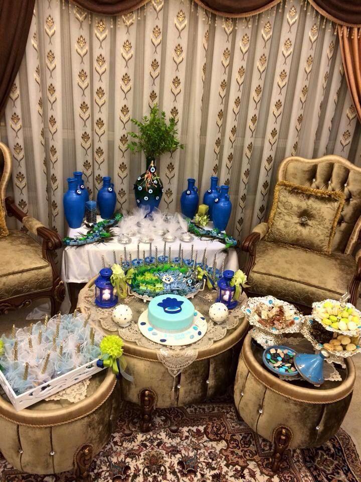 صواني زكريا من صفحة بغداد الفيسبووك وصفحة ات هوم الفيسبووك Ramadan Decorations Eid Decoration Ramadan