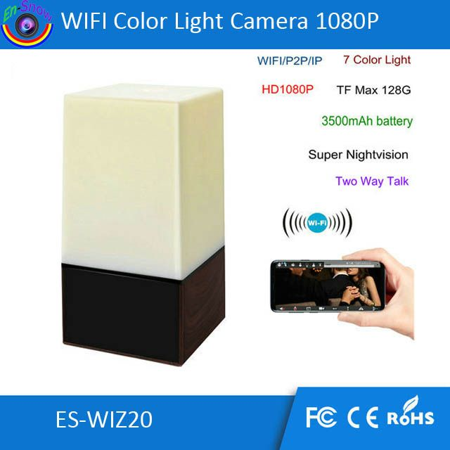 WIFI Color Light Hidden Camera with night vision (WiFi) 1