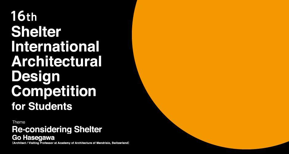 Rethinking Shelter Website Httpsheltercompe2014eng