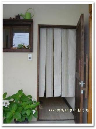 玄関 のれん Google 検索 玄関 のれん のれん 家