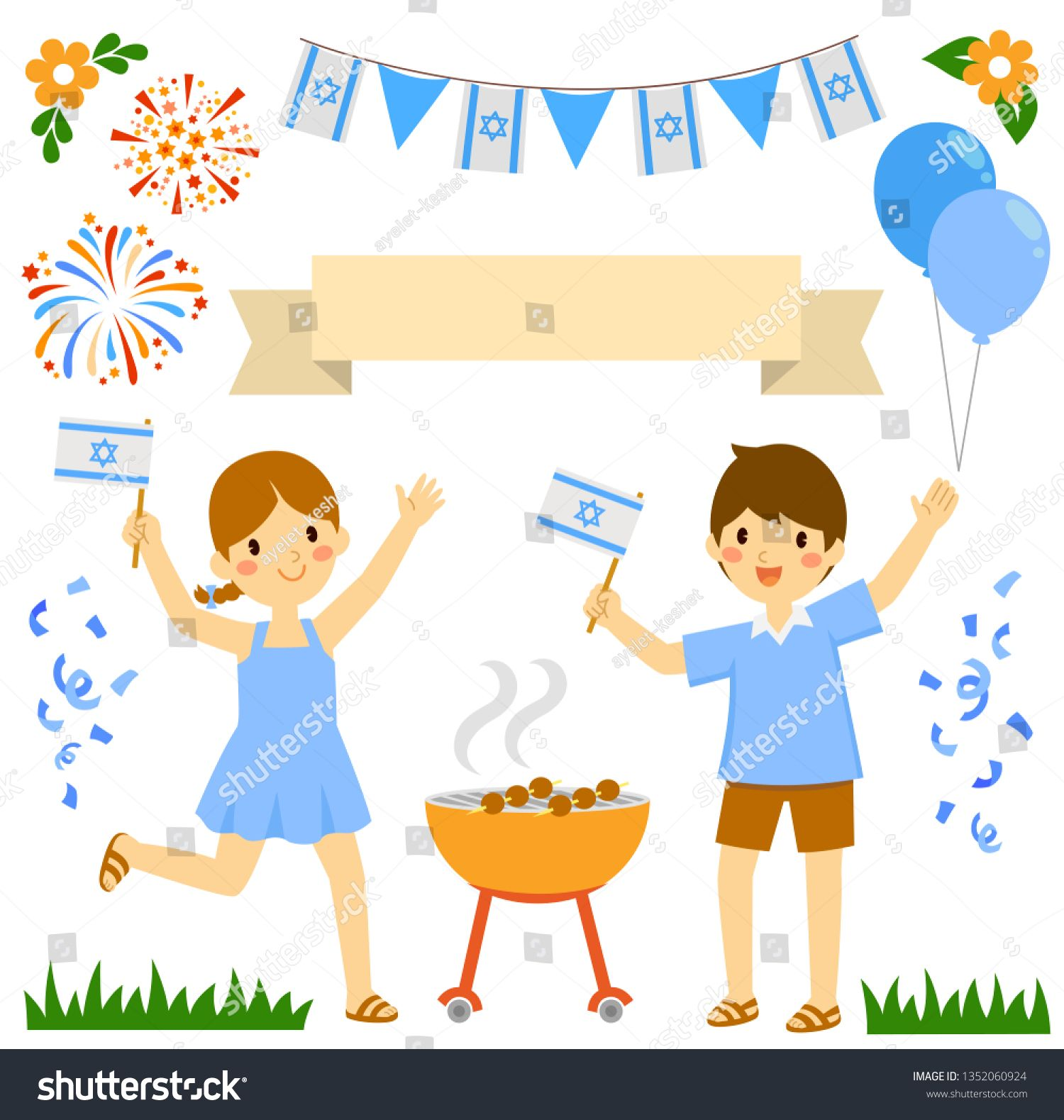 Clip art set for the Israeli Independence Day with kids and flags ,