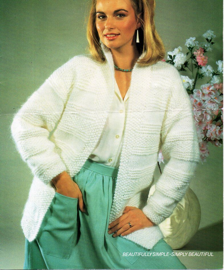 Womens Chunky Jacket Knitting Pattern Pdf Ladies Edge To Edge Long