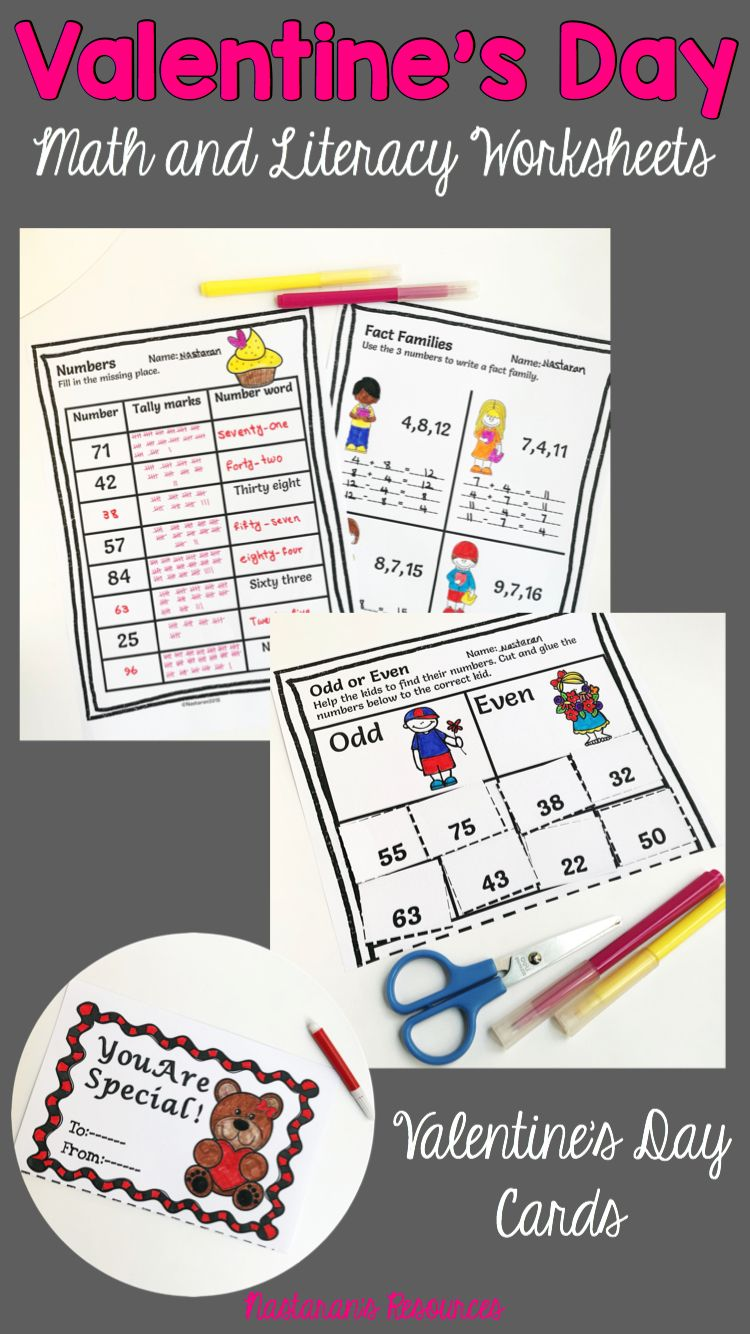 Valentine\'s Day Math and Literacy Worksheets | Literacy worksheets ...