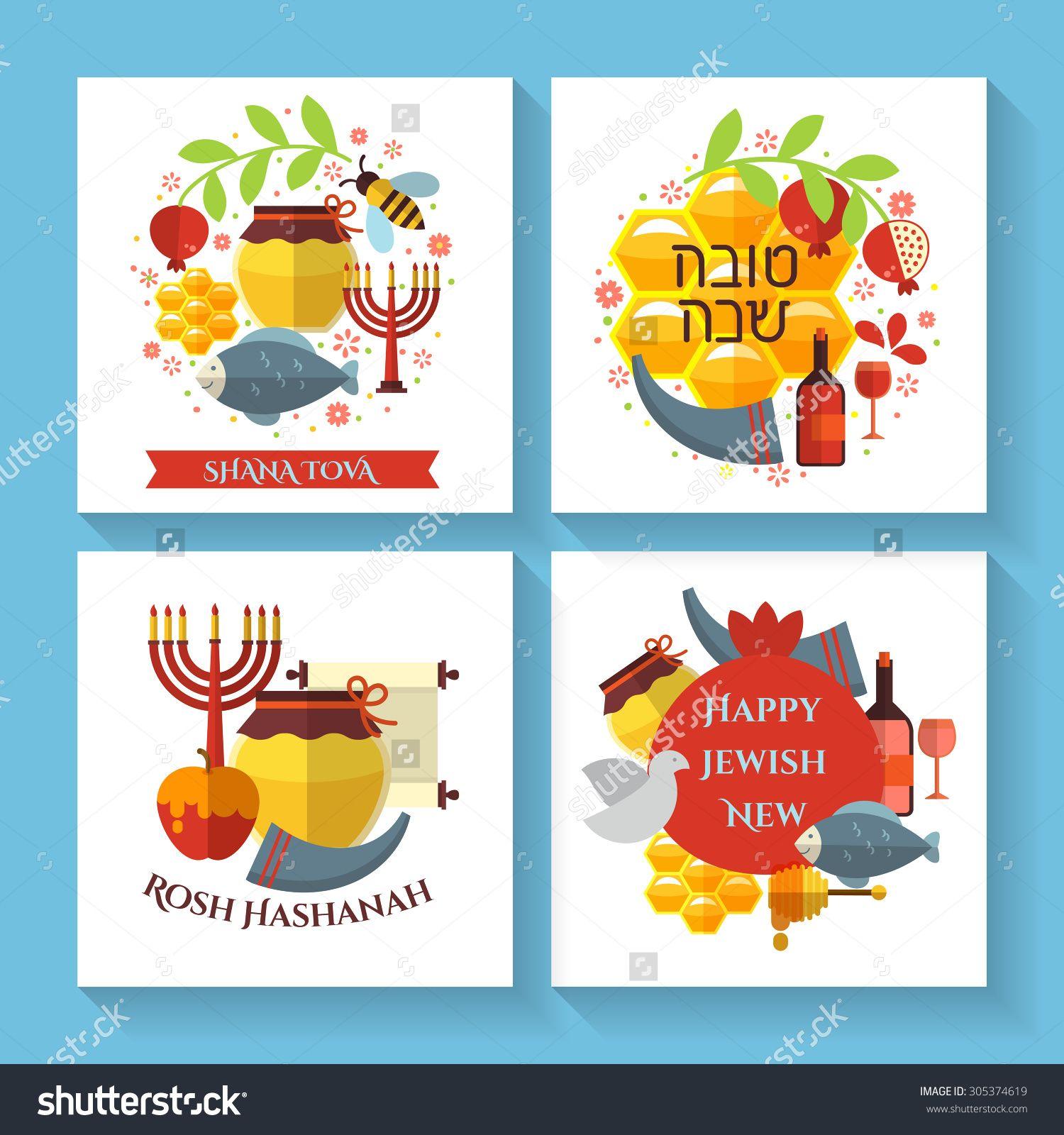Rosh Hashanah Wall Decorations Google Search Rosh Hashanah