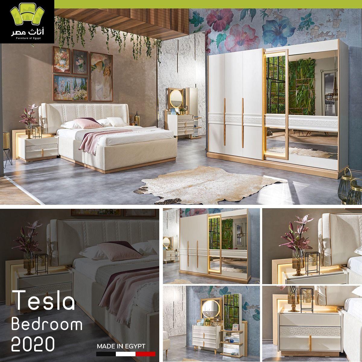 غرفة نوم تسلا 2020 فقط وحصريا من شركة أثاث مصر Grey Bedroom Decor Bedroom Bed Design Small Apartment Design