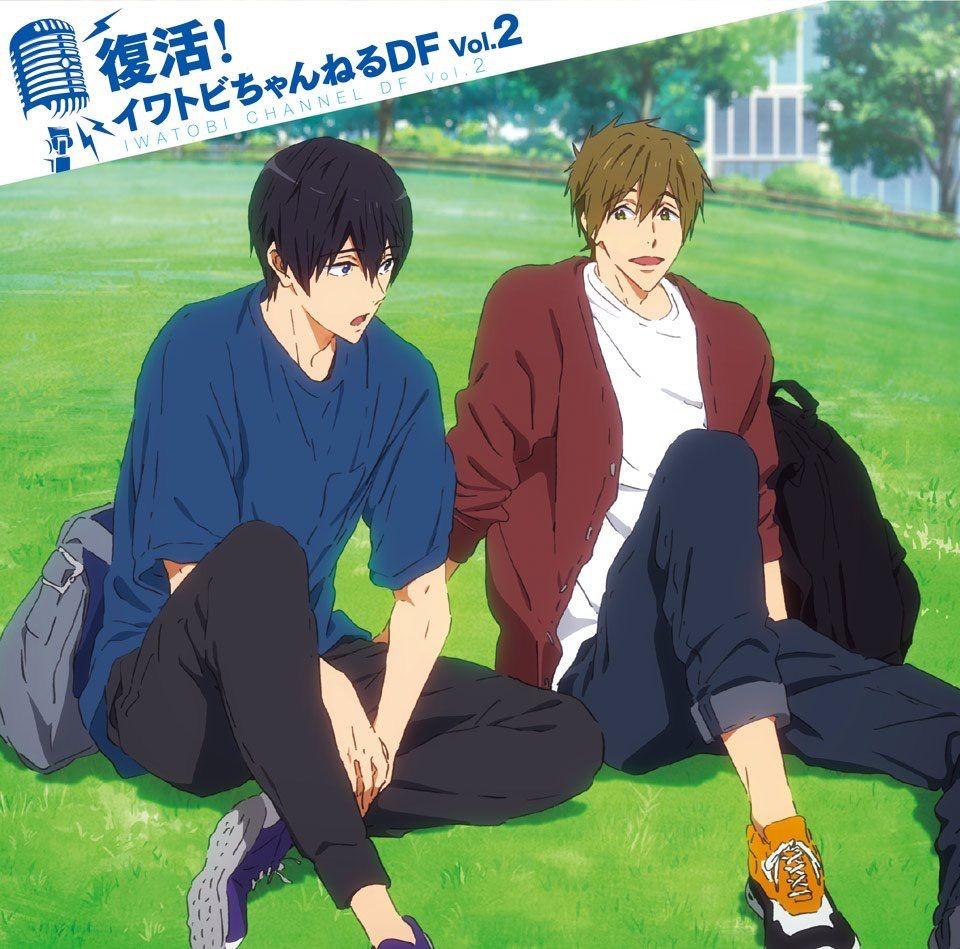 """Pin by Call Me Senpai on Anime """"Makoto & Haru"""" Free"""