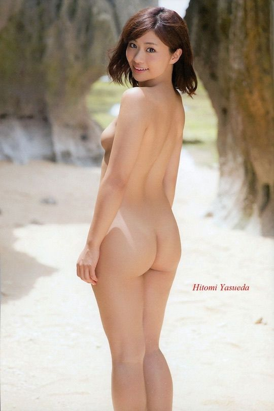 from Samuel naked beuty asian butt