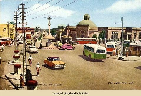 مدونة الدكتور ابراهيم العلاف مالم ينشر من صور عن شارع الرشيد ببغداد جمع الصور بتصرف السيد خالد ميران وارسلها لي سعادة السفير العراقي Baghdad Iraq Street View
