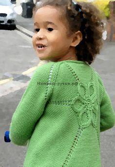 Схема вязания детского кардигана спицами фото 236
