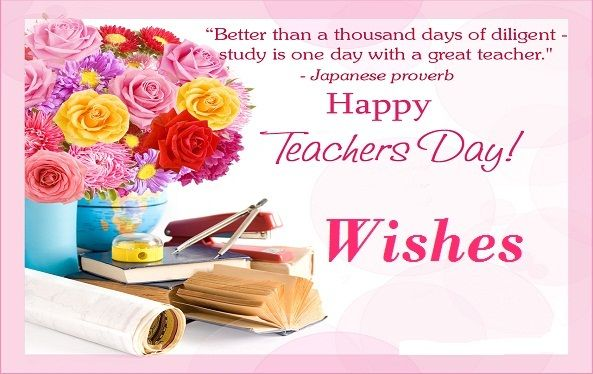 Teachers Day Wishes Images 2 Happy Teachers Day Wishes Happy Teachers Day Message Teachers Day Message