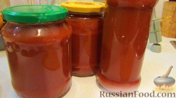 Фото приготовления рецепта: Домашний кетчуп на зиму - шаг ...