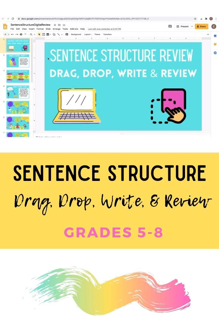 Sentence Structure Digital Review Drag Drop Write Review Video Sentence Structure Middle School Reading Learning Websites