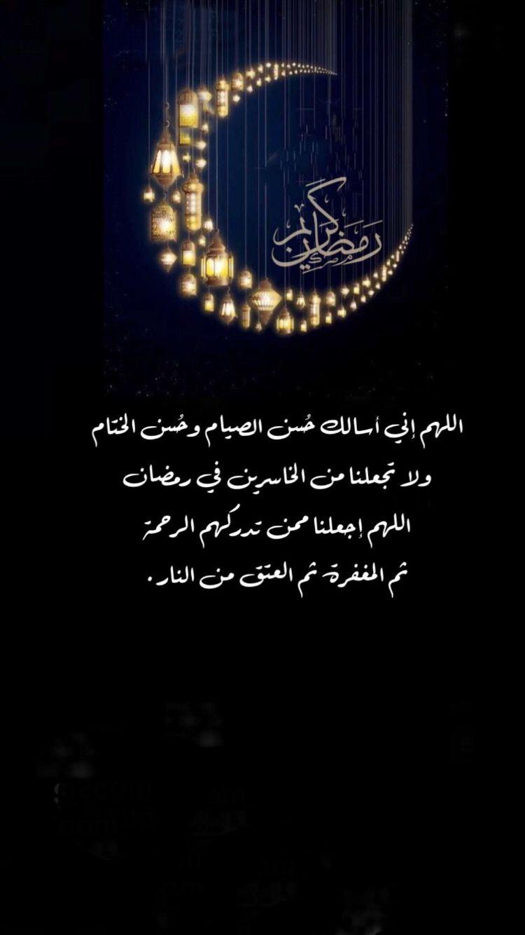 Pin By Raed Hjooj On Islamic Pictures Islamic Pictures Ramadan Islam