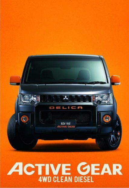 三菱デリカd 5にオレンジアクセントの特別仕様車が登場 Clicccar Com クリッカー デリカd5 カーライフ デリカd5 カスタム