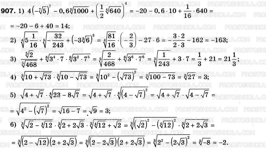 Роз вязание примеров физике онлайн 8 класс без регистрации божинова