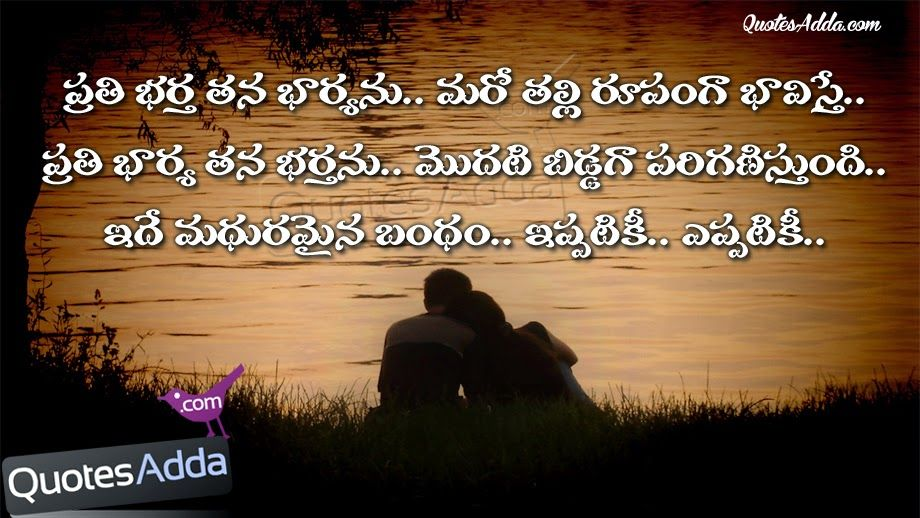 29 Inspirational Quotes For Life In Telugu Best Telugu Life