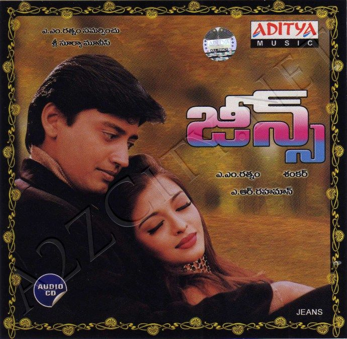 Jeans 1998 Flac Mp3 Song Download Songs Telugu Movies