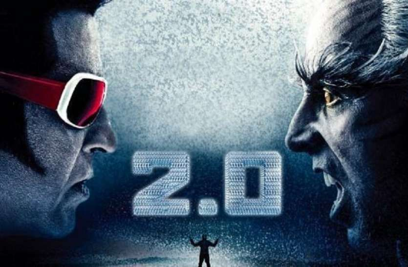 ROBOT 2 0 (2018) Hindi 400MB/700MB/1 5GB v2 HQ PreDVDRip MKV | all