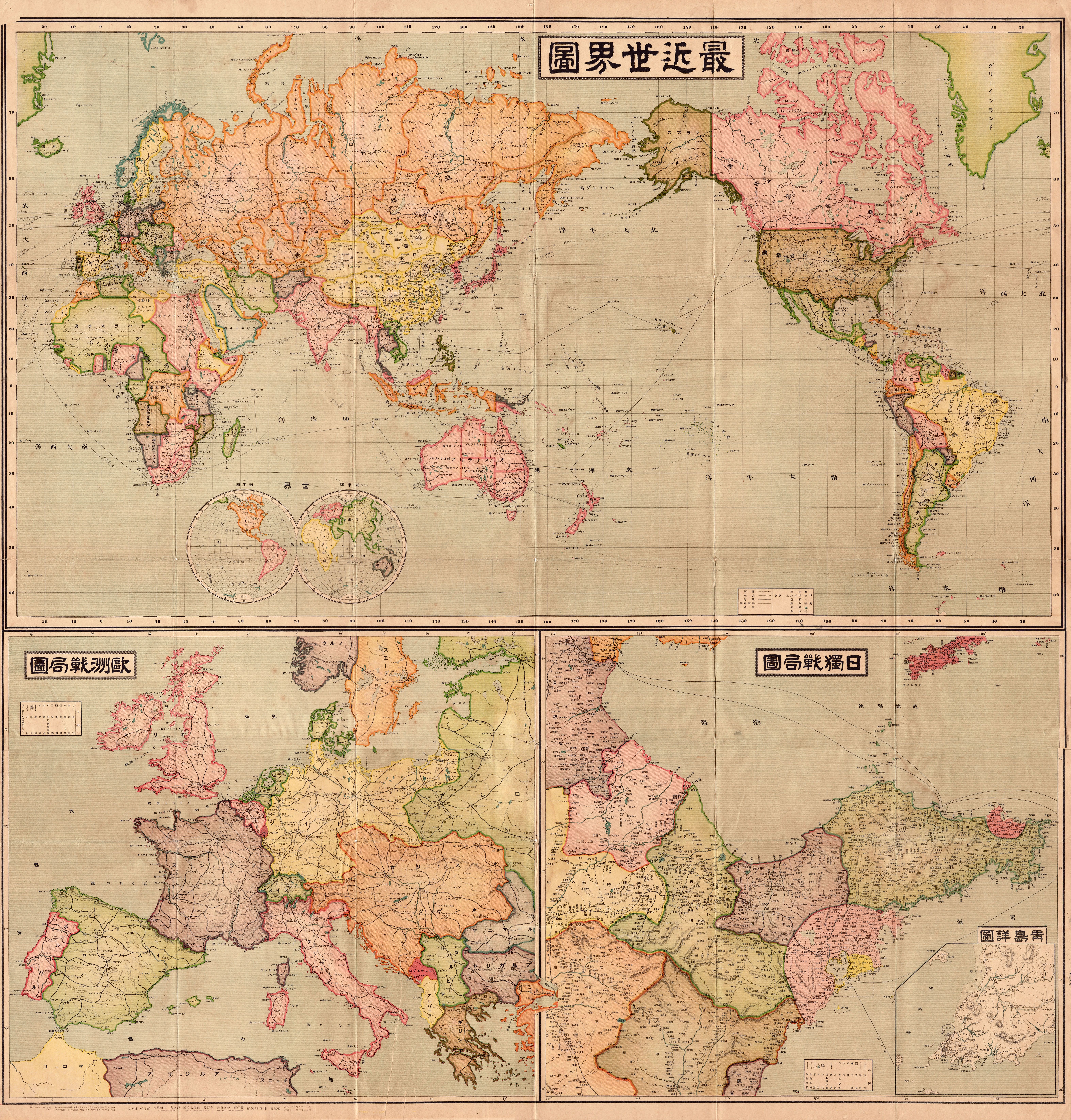 World map 1914 world map pinterest japan cartography and world map 1914 japanese gumiabroncs Gallery