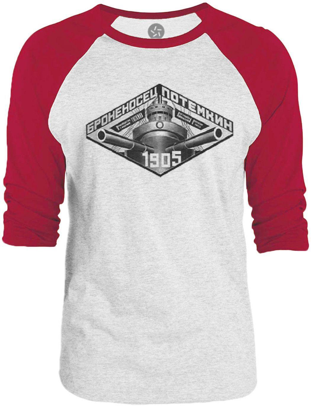 Big Texas Russian 1905 Vintage Poster (Black) 3/4-Sleeve Raglan Baseball T-Shirt