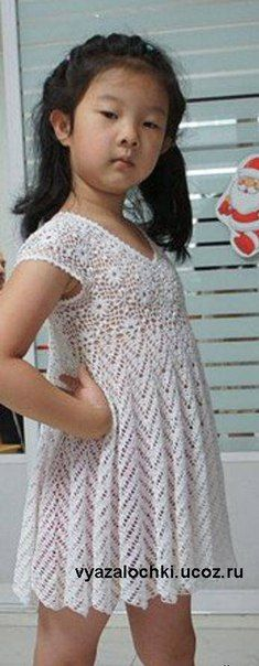 Mis Pasatiempos Amo el Crochet: Vestido de niña