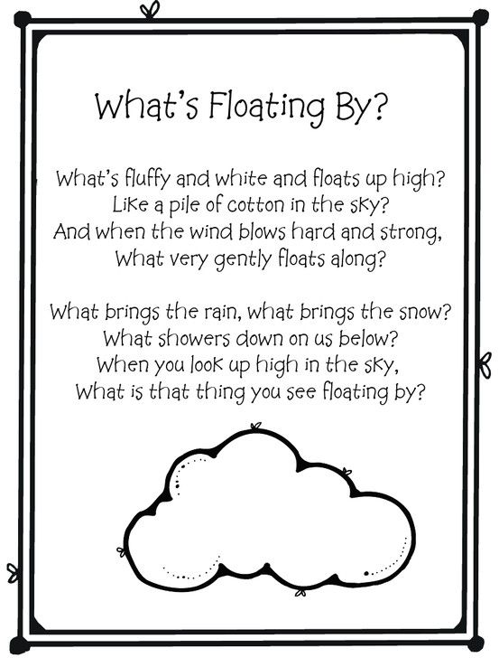 What S Floating By Cloud Poem Kindergarten Poems Clouds Lesson