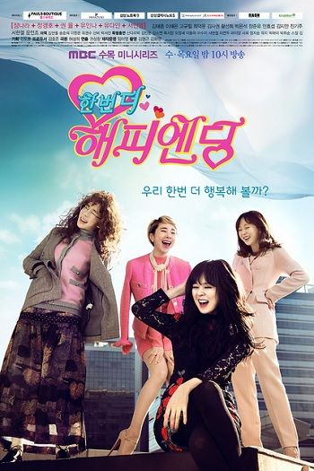 she was pretty episode 16 eng sub download