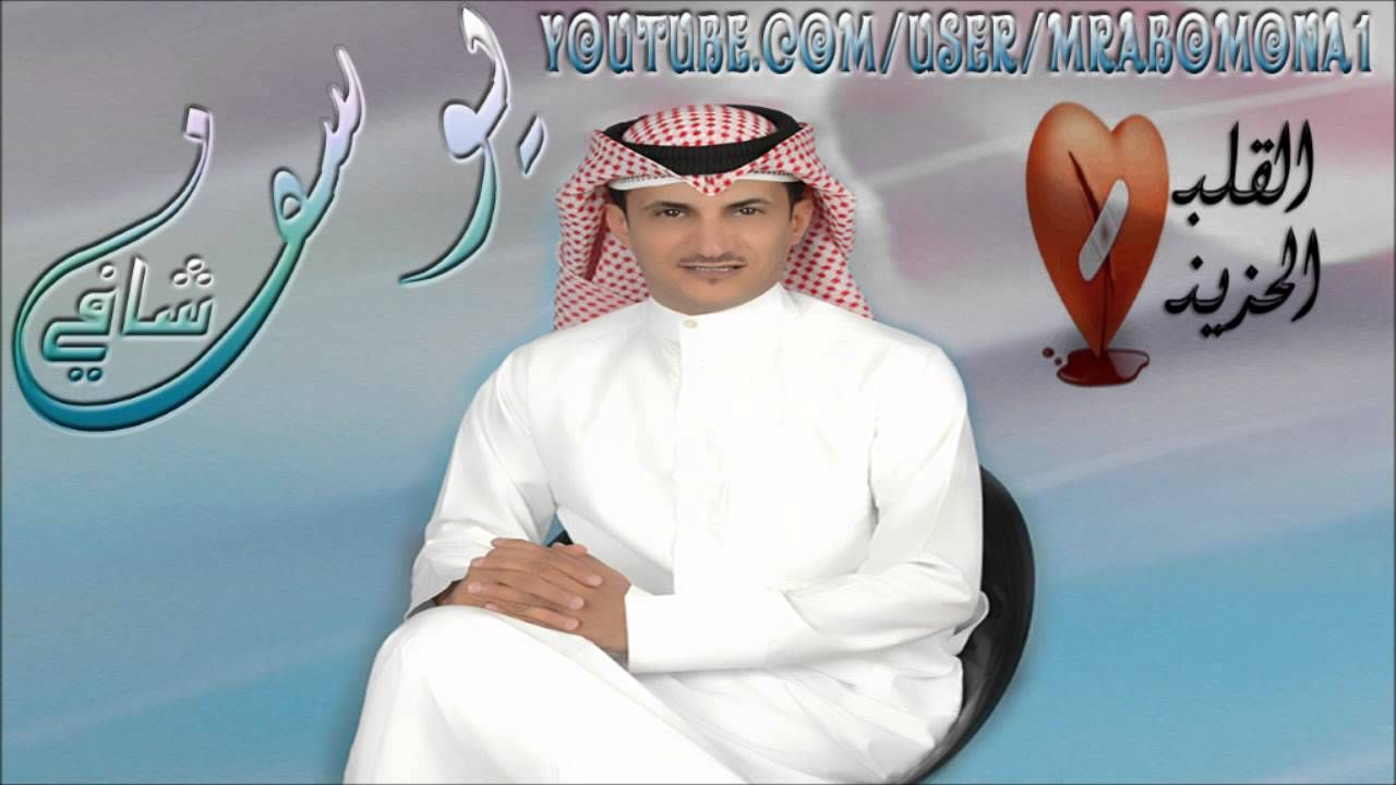 يوسف شافي وتلومني فيك يوم اغليك جودة عالية My Eyes Nun Dress Pics