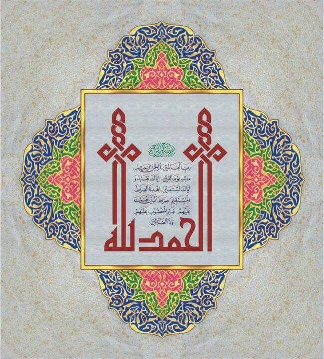 abdullah bulum adlı kullanıcının خطوط عربية panosundaki
