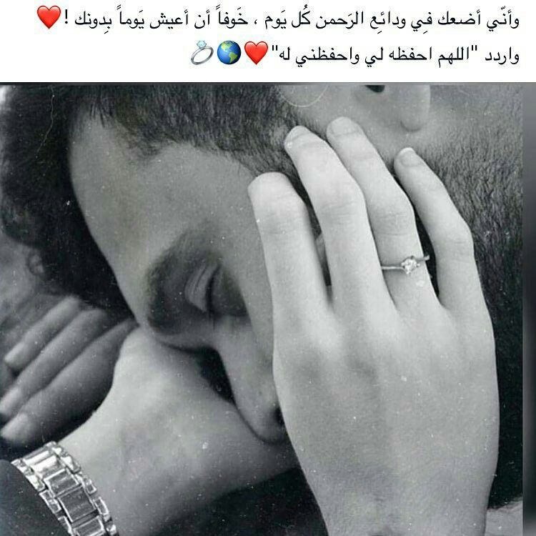 Pin By Rahma Ahmed On ليتها تقرأ Calligraphy Quotes Love Sweet Love Quotes Love Quotes Poetry