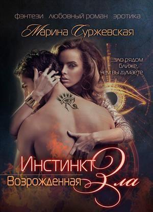 Старые эротические романы 1