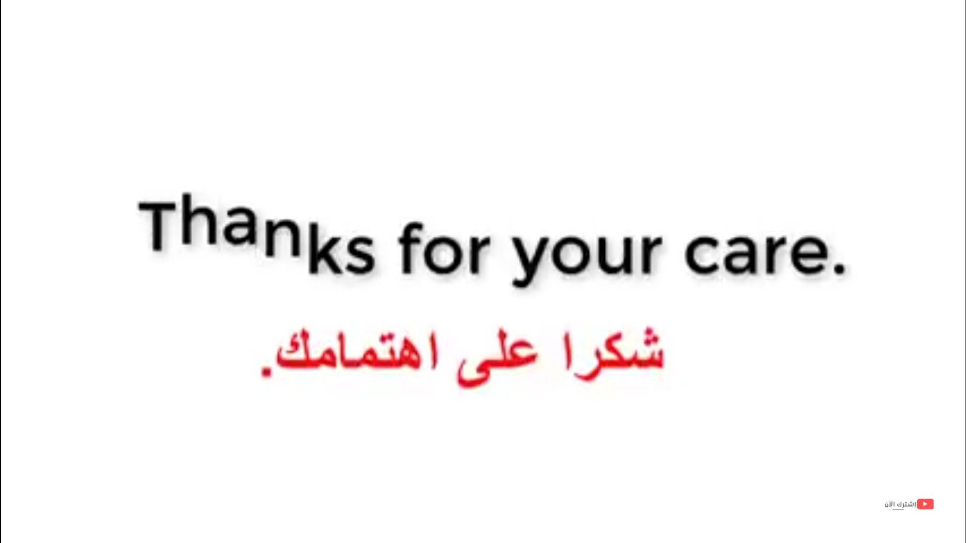 Learning Arabic Msa Fabienne Learn English English Language Course Learning Arabic