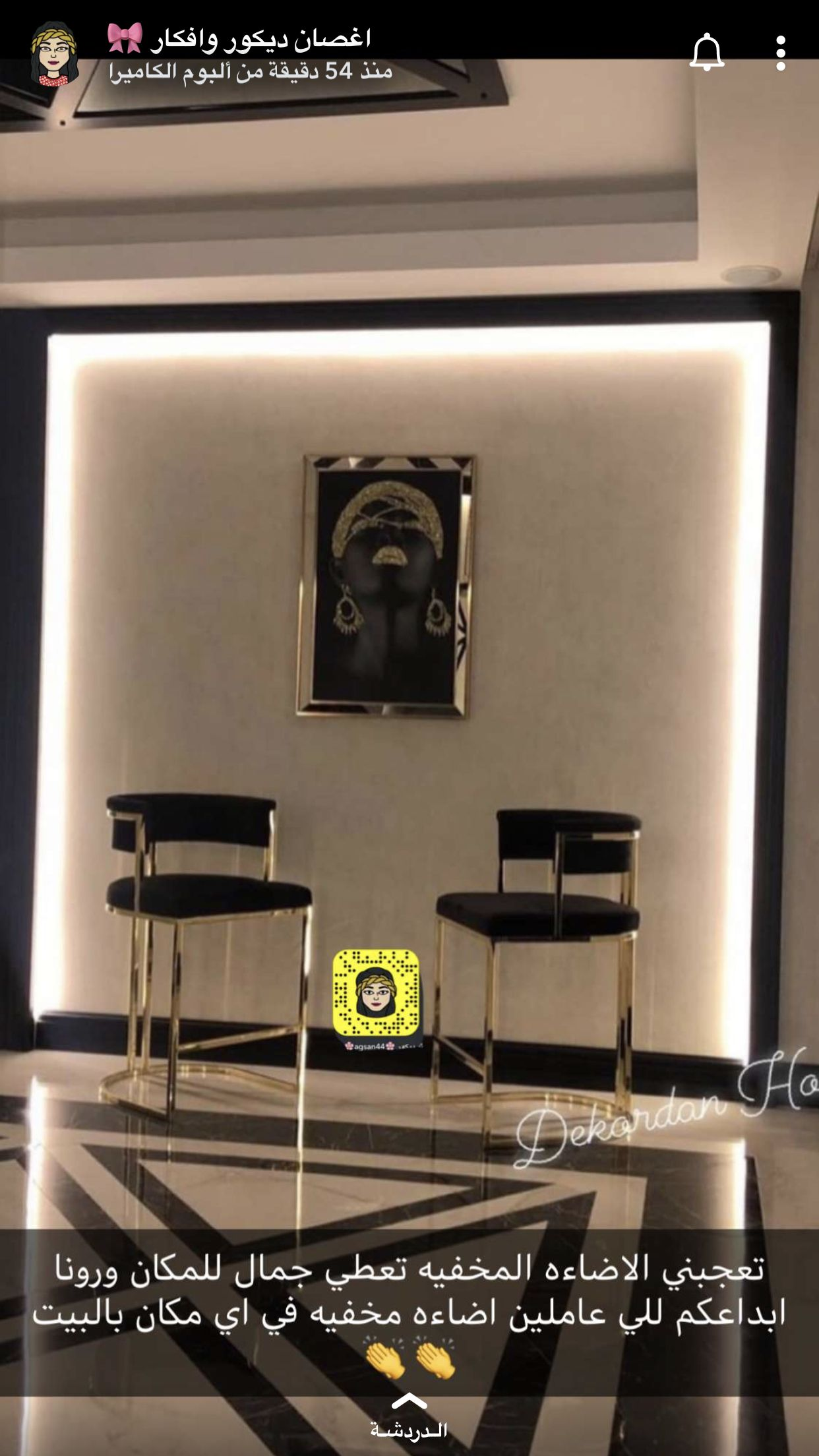 Pin By Nouf Abdullah On ديكور Living Room Sofa Set Room Inspiration Bedroom Home Decor