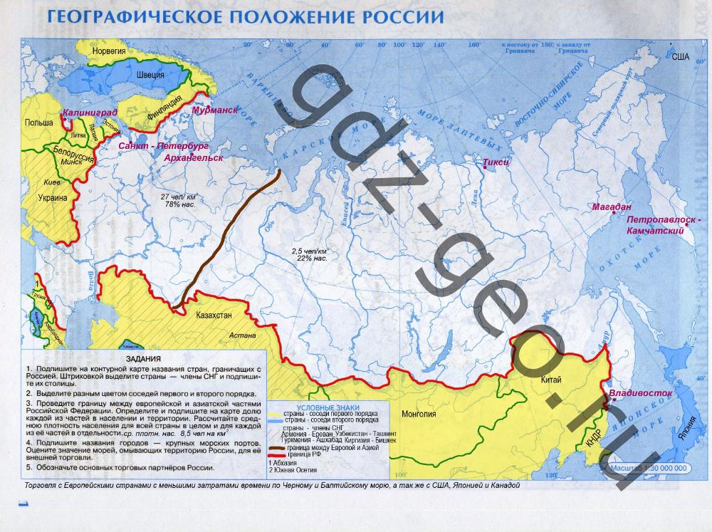 новые сухопутная граница россии на контурной карте удобная универсальная