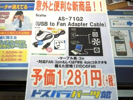 AS-71G2_1024x768c