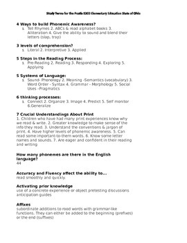 praxis 5203 reading elementary study terms elementary education rh pinterest com Printable Praxis 1 Study Guide Printable Praxis Study Guide