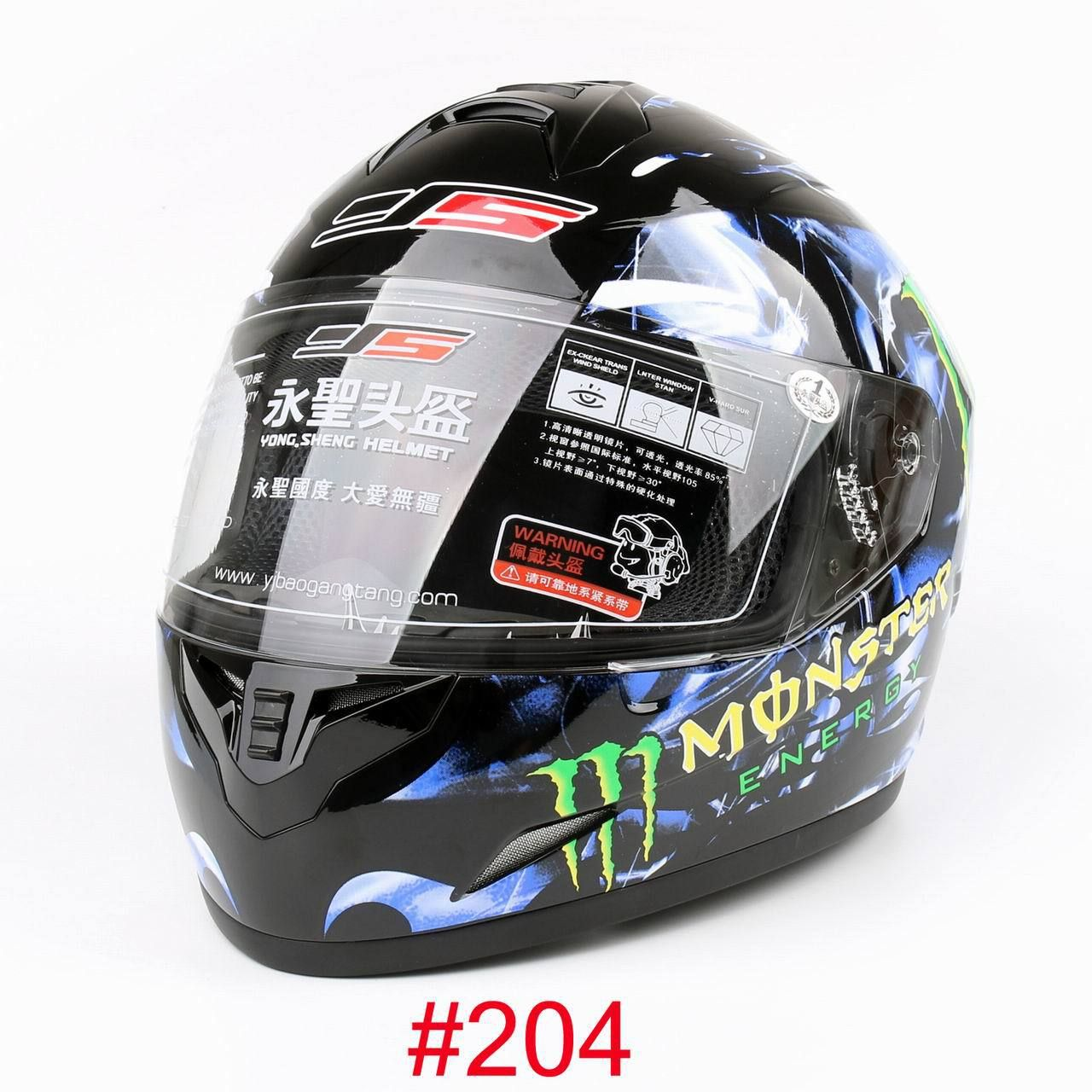 Mad Hornets - Helmet DOT Street Sport Full Face Bike Adult Size L, $79.99 (http://www.madhornets.com/helmet-dot-street-sport-full-face-bike-adult-size-l/)