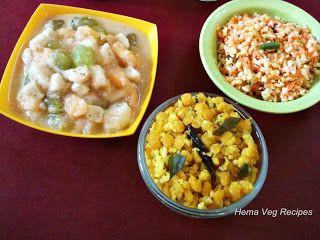 Sri rama navami festival healthy indian salads pinterest sri sri rama navami festival forumfinder Image collections
