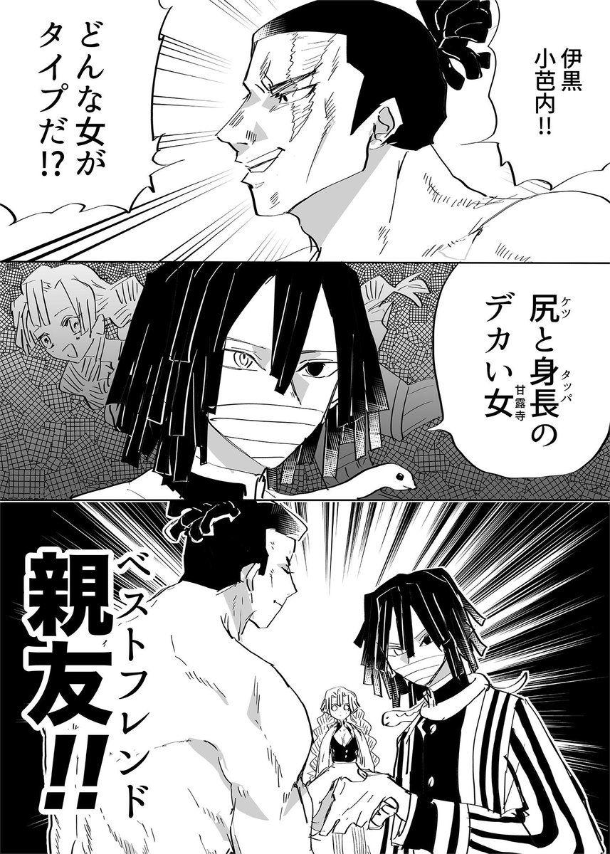 鬼滅の刃 アニメ おしゃれまとめの人気アイデア Pinterest 悪魔