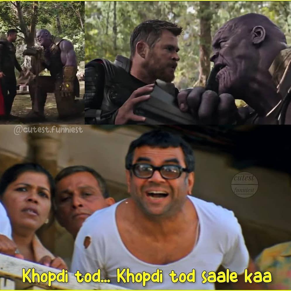 Pin By Rinku Singh On Memes Memes Parenting Fighting Edgy Memes