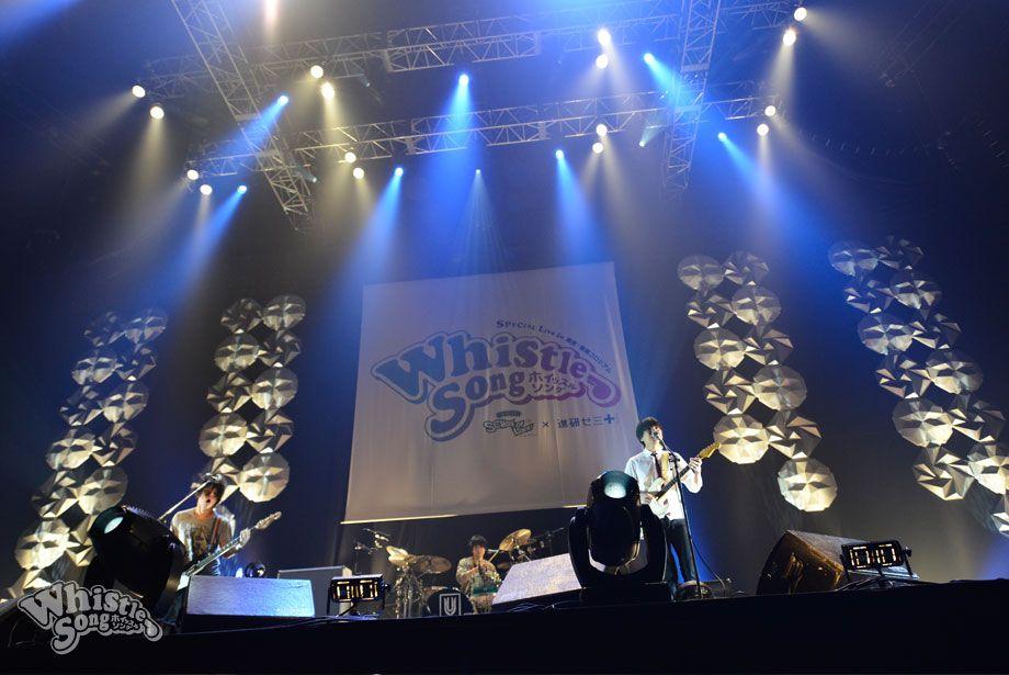 SCHOOL OF LOCK!×進研ゼミが贈る卒業LIVE−『Whistle Song』2016年3月27日(日) 有明コロシアム