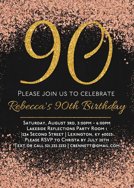 90th Birthday Invitations Printable Party Invitation Invi