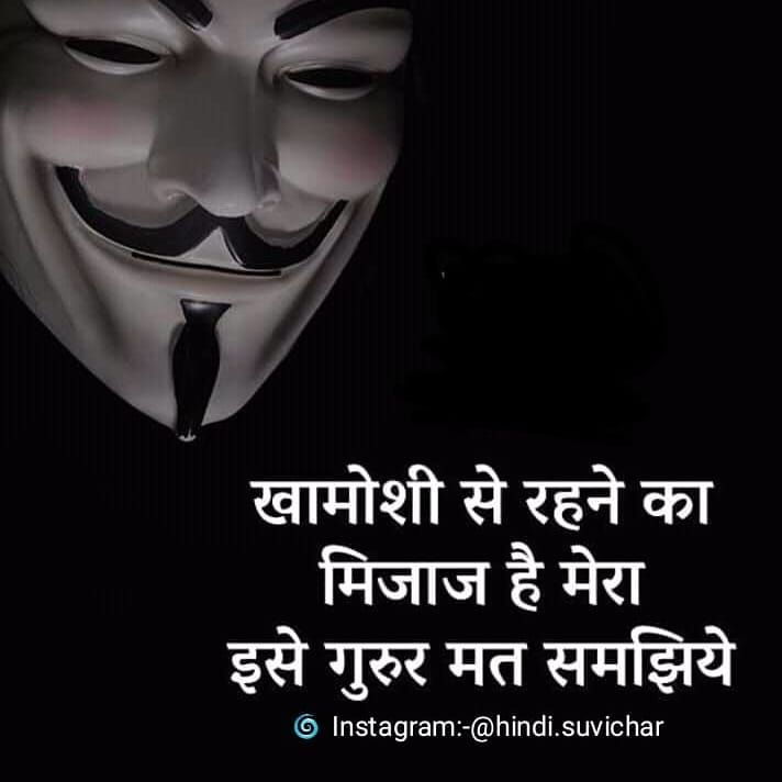हनद सवचर Hindi Hai Hum Hindi