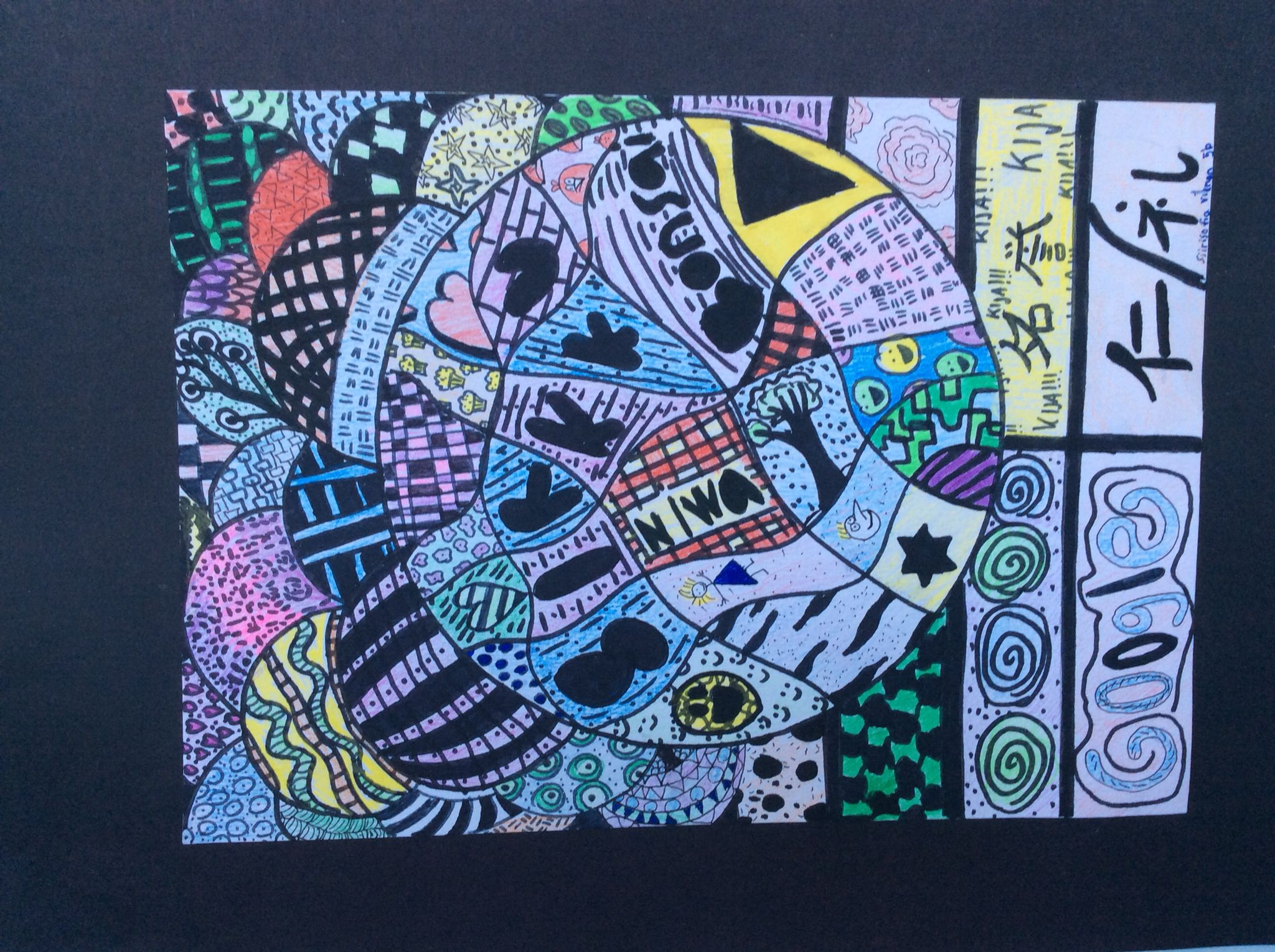 Viidennen luokan taidetta